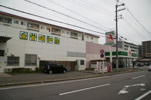 Aプライス西京極店