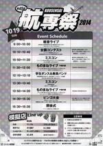 20141019_1600_02
